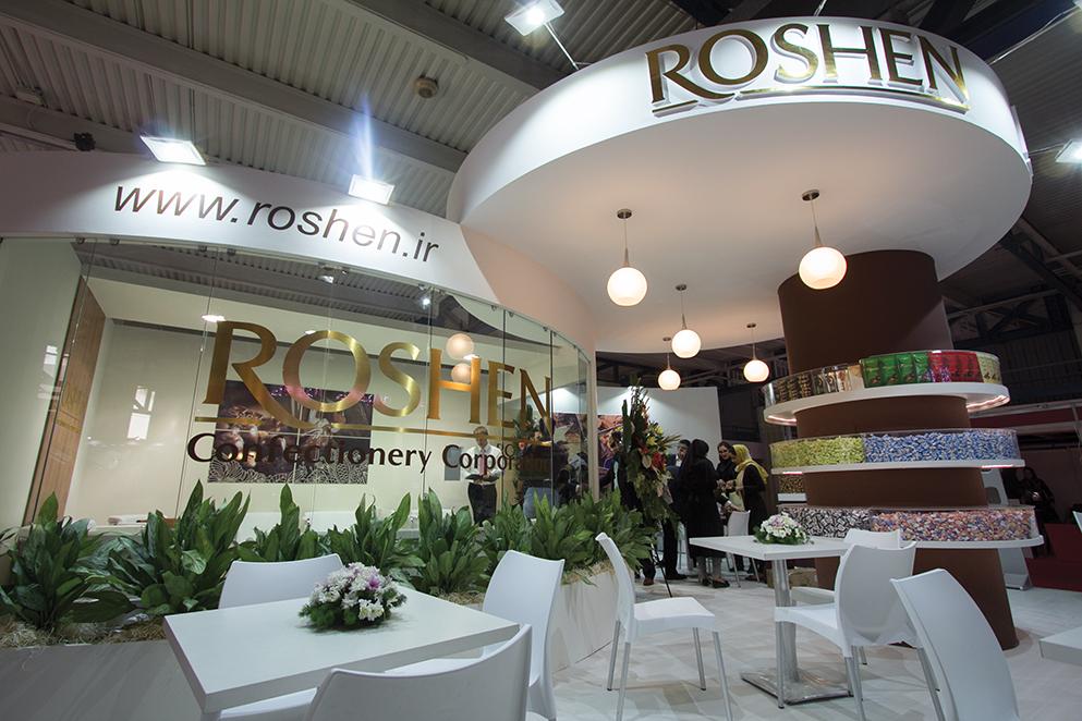 SEPANJ-Roshen--2.jpg