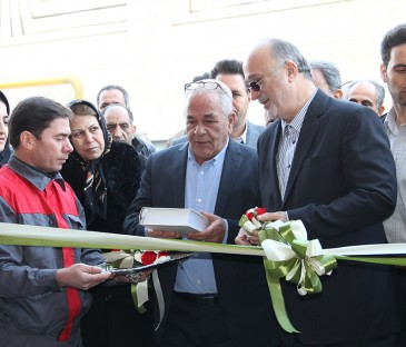 Official Inaugural of Sepanj Factory
