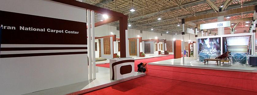 Iranian National Carpet Center 2015