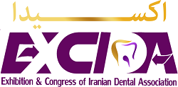 Excida Exhibition & Congress of Iranian Dental Association
