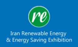 Exhibition of Renewable Energy