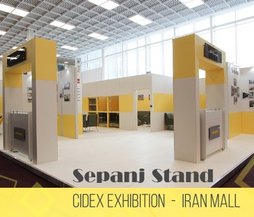 Sepanj Stand - CIDEX