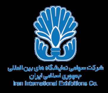 Tehran Exhibition Calendar 2019-2020