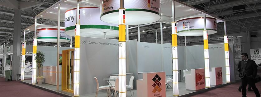 German Pavilion - Iranplex