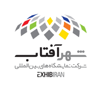 Shahr-e-Aftab Exhibition Calendar - 2018-2019
