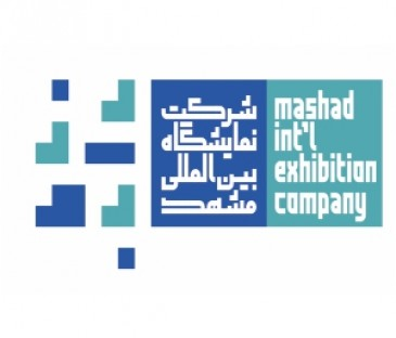exhibition calendar| mashhad fair| sepanjco