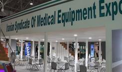 اتحادیه صادرکنندگان تجهیزات پزشکی-