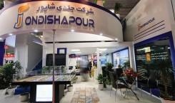Jondi Shapour