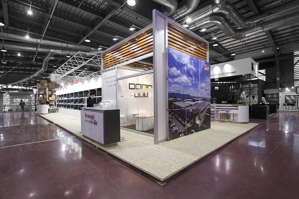 Sepanj--Iran-Expo-show-2019.jpg