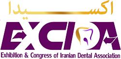 نمایشگاه و کنگره انجمن دندانپزشکی ایران (اکسیدا)
