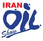 نمایشگاه نفت