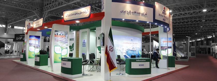 شرکت ملی نففت ایران, نمایشگاه محیط زیست