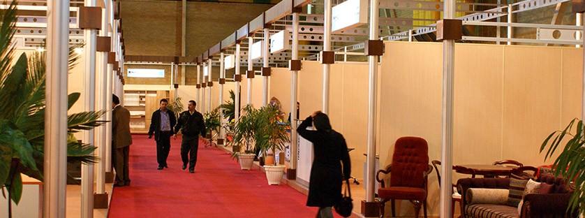 سالن صادرات نمایشگاه هافکس