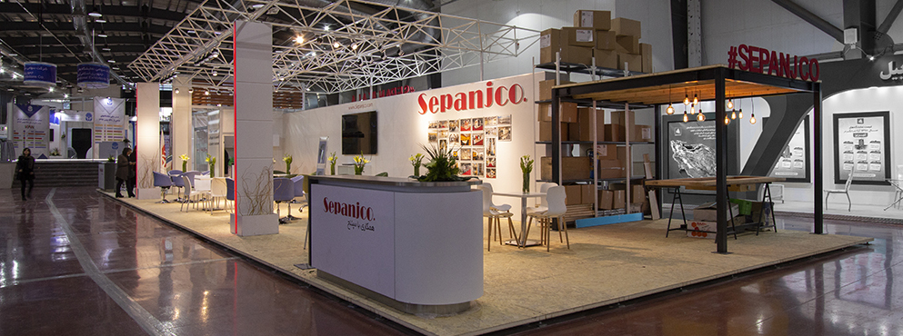 Sepanj Exhibition Stand