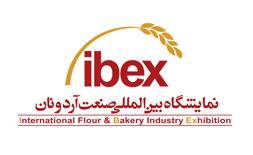 نمایشگاه  صنعت آرد و نان